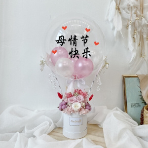 Pink & White Everlasting Hot Air Balloon