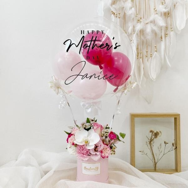 Pretty In Pink Hot Air Balloon - Petite