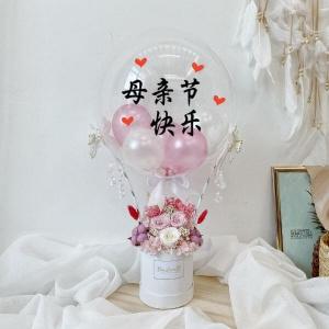 Pink & White Everlasting Hot Air Balloon