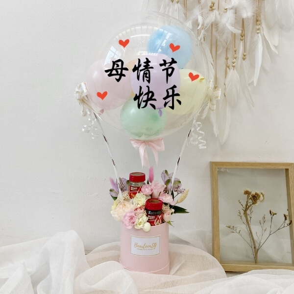 Birdnest Floral Hot Air Balloon