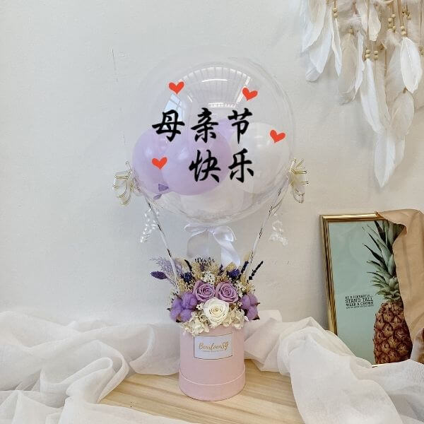 Purple & White Everlasting Hot Air Balloon