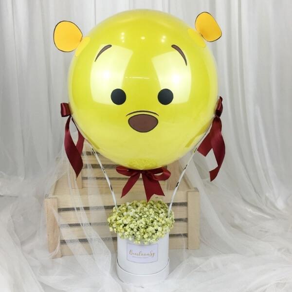 3D Winnie Hot Air Balloon (Petite)