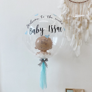 Personalised Balloon with Mini Baby Boy Foil - 1