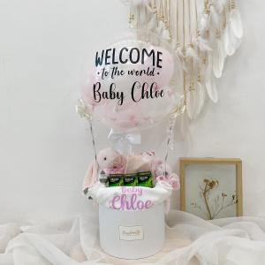 Baby Girl Newborn Hamper With Chicken Essences