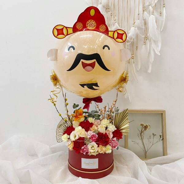 3D Cai Shen Ye Hot AIr Balloon
