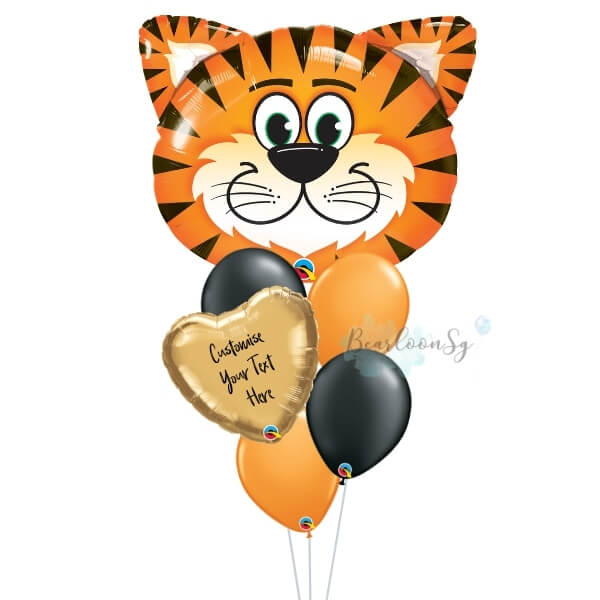 Personalised Tickled Tiger Balloon Bouquet