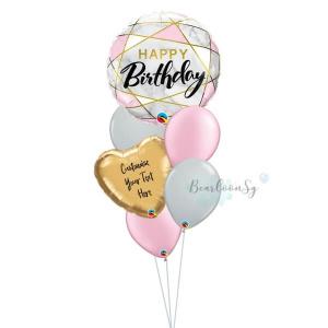 Marble Rectangles Birthday Balloon Bouquet