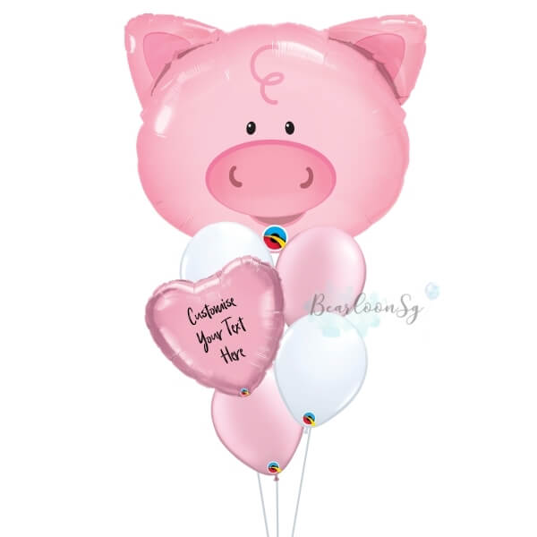 Playful Pig Personalised Balloon Bouquet
