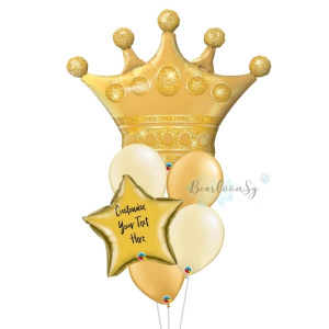 Golden Crown Personalised Balloon Bouquet