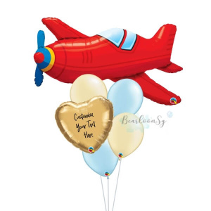 Vintage Planes Personalised Balloon Bouquet