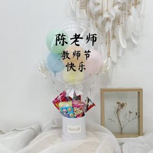 [Teacher's Day] Snack Box Hot Air Balloon - Colourful