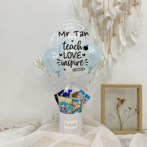 [Teacher's Day] Snack Box Hot Air Balloon - Blue