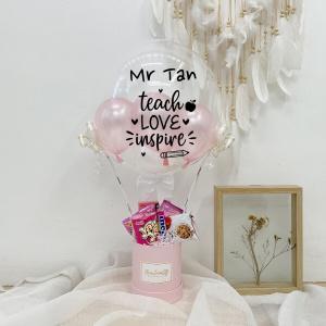 [Teacher's Day] Snack Box Hot Air Balloon - Pink