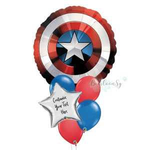 Captain America Shield Personalised Balloon Bouquet