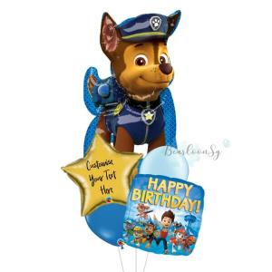 [Supershape] Paw Patrol Birthday Balloon Bouquet